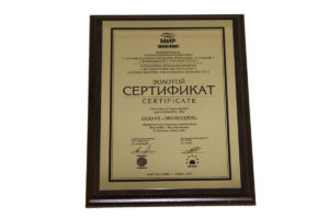gold-sertificat
