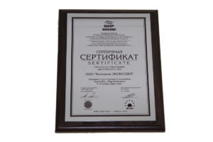 silver-sertificat